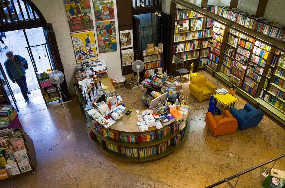 Bologna bookshop - Libreria Giannino Stoppani